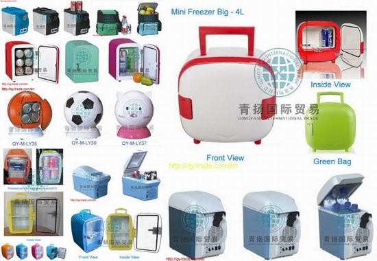 переносные холодильники :: торгово-холодильные оборудования :: qytrade.